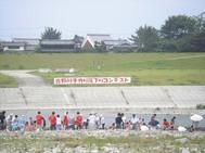Ikada2007