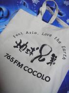 Asia_festival
