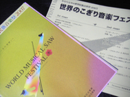 Musical_saw_festival
