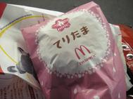 Mac_haru