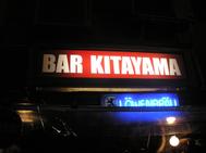 Kitayama_2