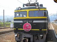 Hokkaido11