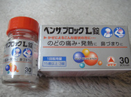 Medicine_1