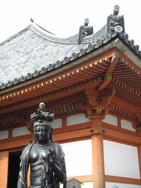 Rokuhara