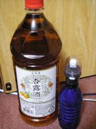 Shinrutyu