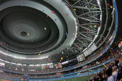 Dome_3