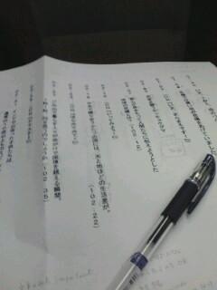 夏期講習☆