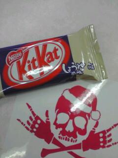 珍品(チョコレート編)