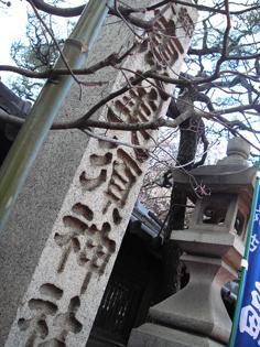 Kyoto3_2