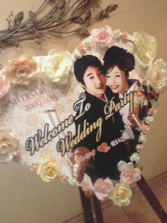 HAPPY WEDDING☆