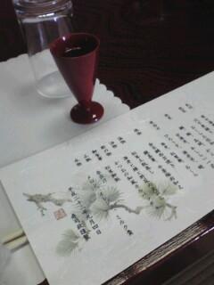 お食事会☆