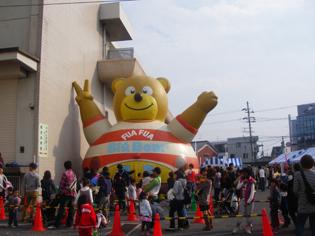 Hureai20101