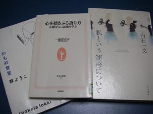 Bookss_2