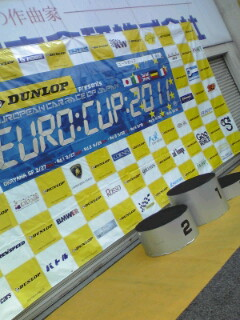 EURO CUP 2011開幕戦