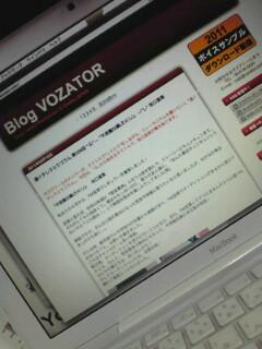 Blog VOZATOR