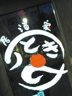 ダイエットっ〜!!!
