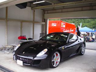 Euro1142