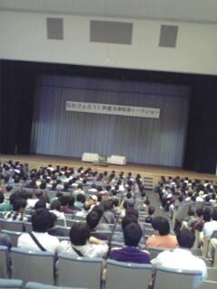 なわフェス'11
