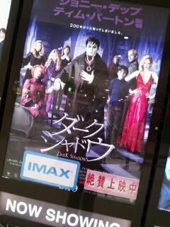 IMAX初体験☆