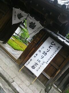 山本周五郎「雨あがる」