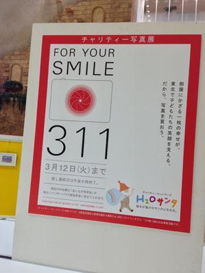 Smile2_2