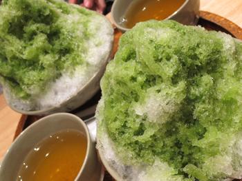 Iceakafuku
