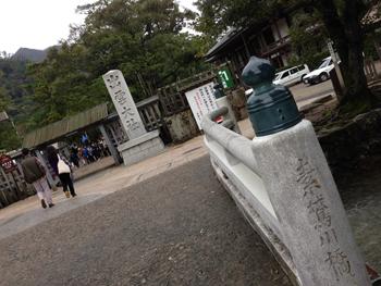Izumo3