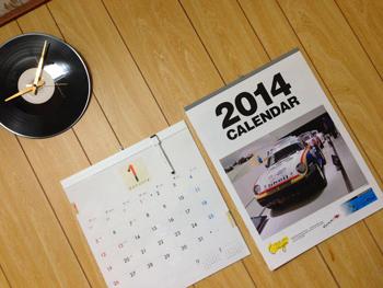 Calender2014