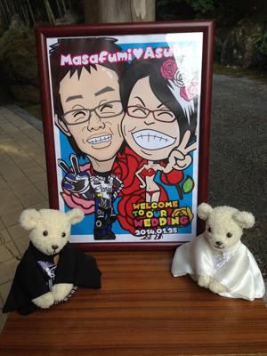 Wasama2