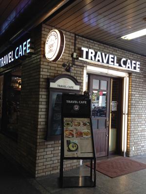 Travelcafe1