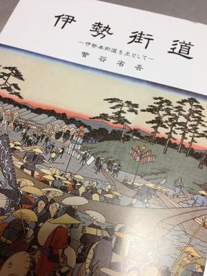 Takagi3