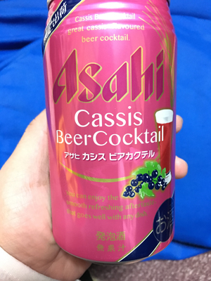 Cassisbeer_2