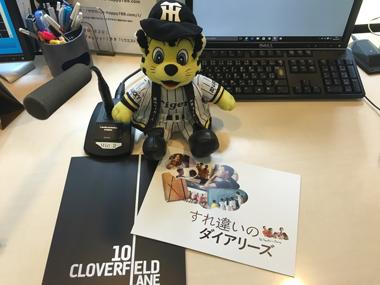 Clover_2