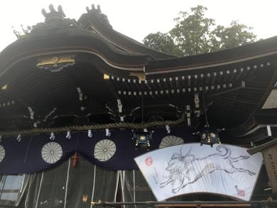 Miwa2017