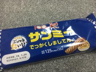 Kobe101